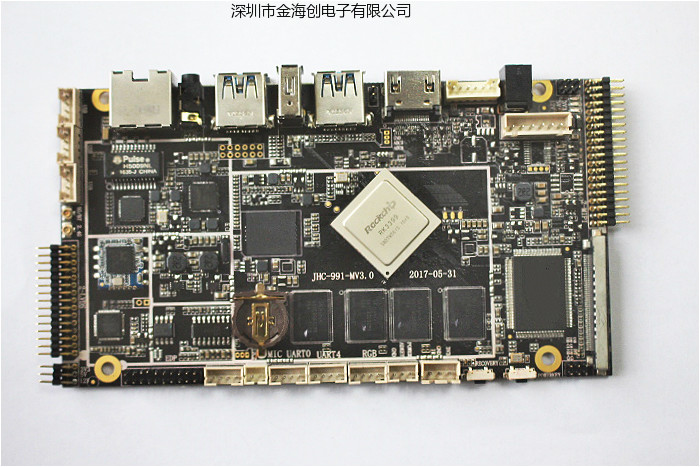 Android board RK3399